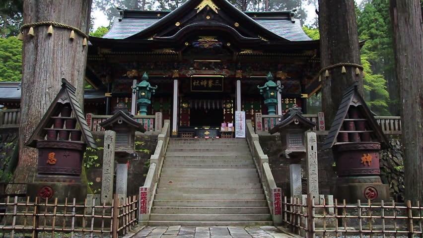 Old Farmhouse Ryokan  Miyamotoke Chichibu  Saitama